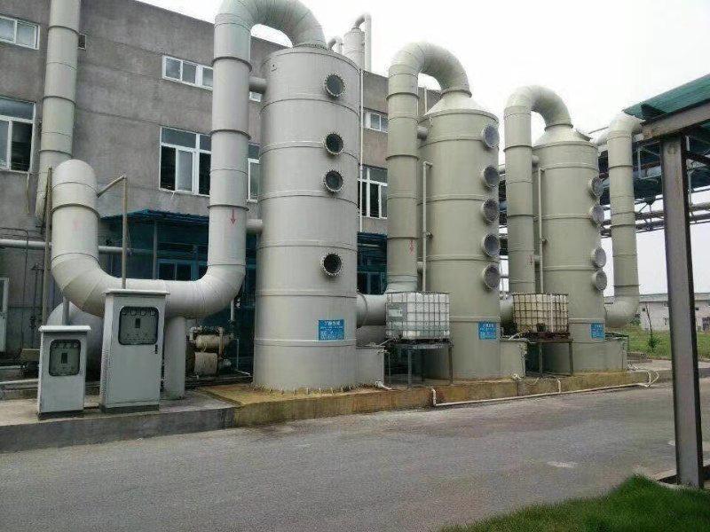 化工废气处理