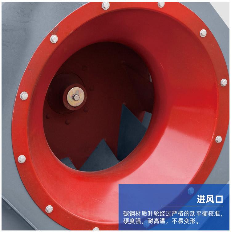 4-72型C式碳钢离心风机_06