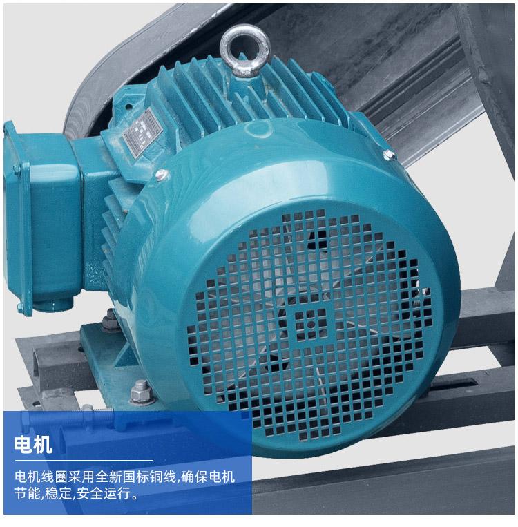 4-72型C式碳钢离心风机_07