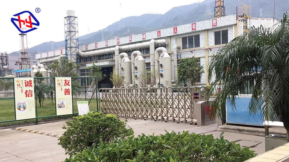 实验室废气处理活性炭吸附塔解决方案