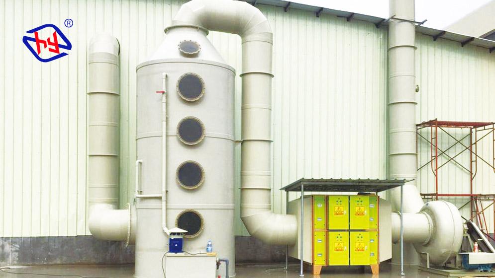 制药厂洗涤塔废气处理工程方案