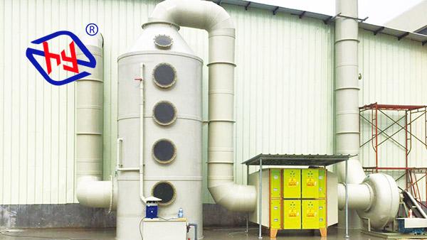 洗涤塔废气处理