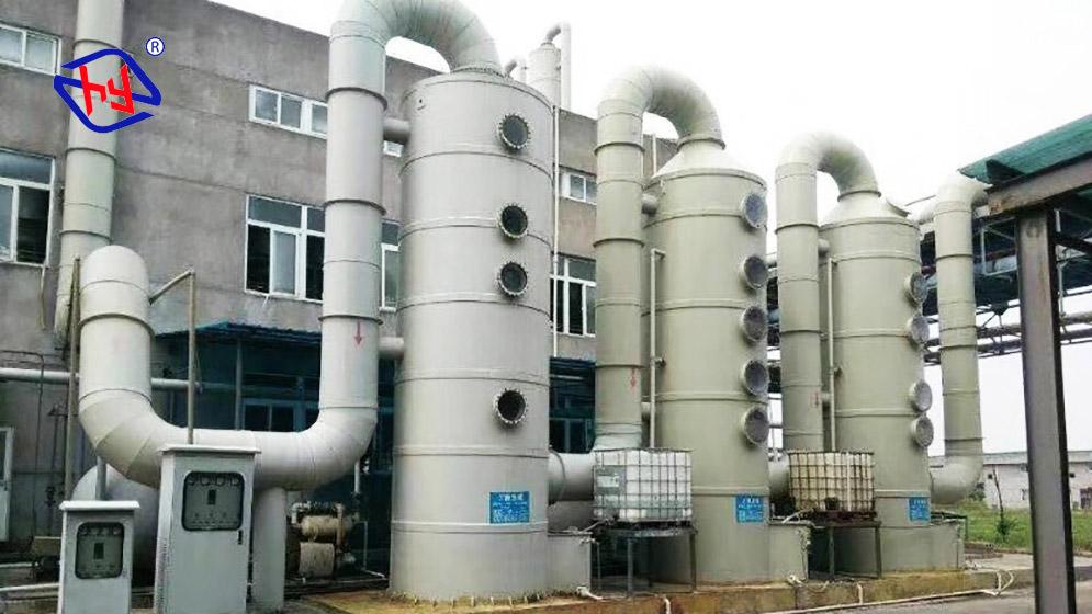 酸碱废气洗涤塔处理设备解决方案