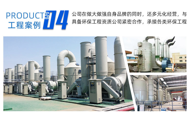 PP4-72型A式塑料离心风机_11